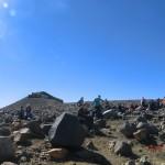 Red Crater Lookout auf 1850m nach 3,5h Aufstieg