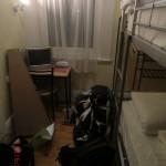 """unser Doppelzimmer im Hostel """"Hotel Claremont"""", South Yarra/Melbourne"""