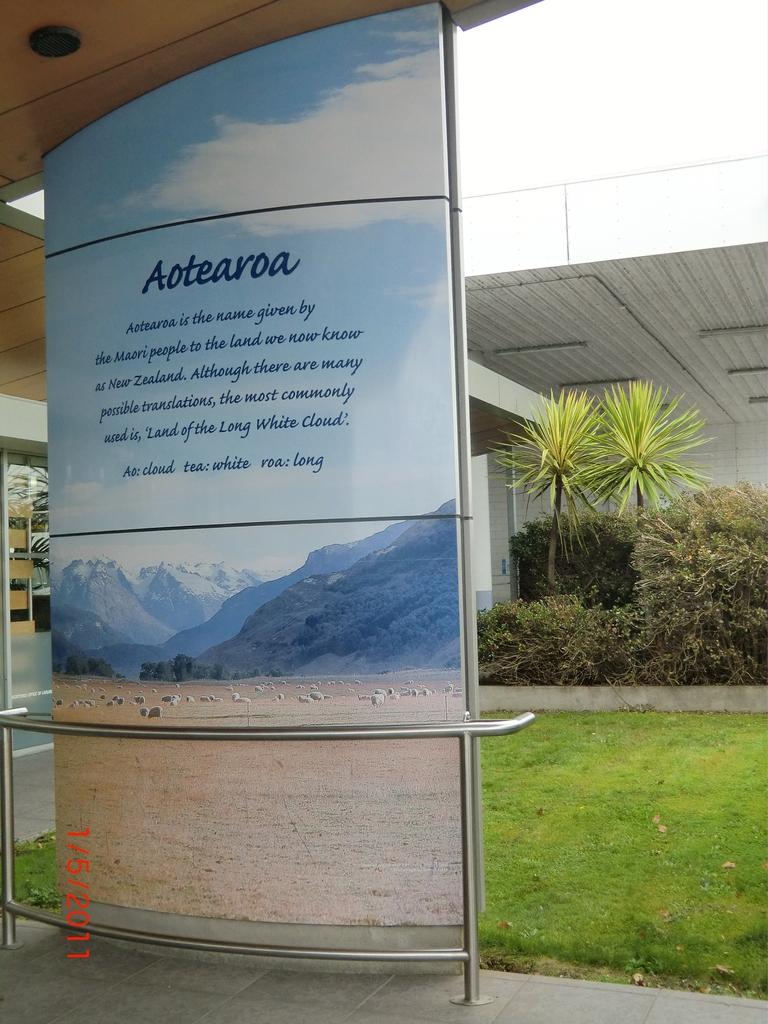 am Abflugtag vorm Van-Verleih, Katjuscha schon abgegeben - Aotearoa, so wurden wir damals auch empfangen...